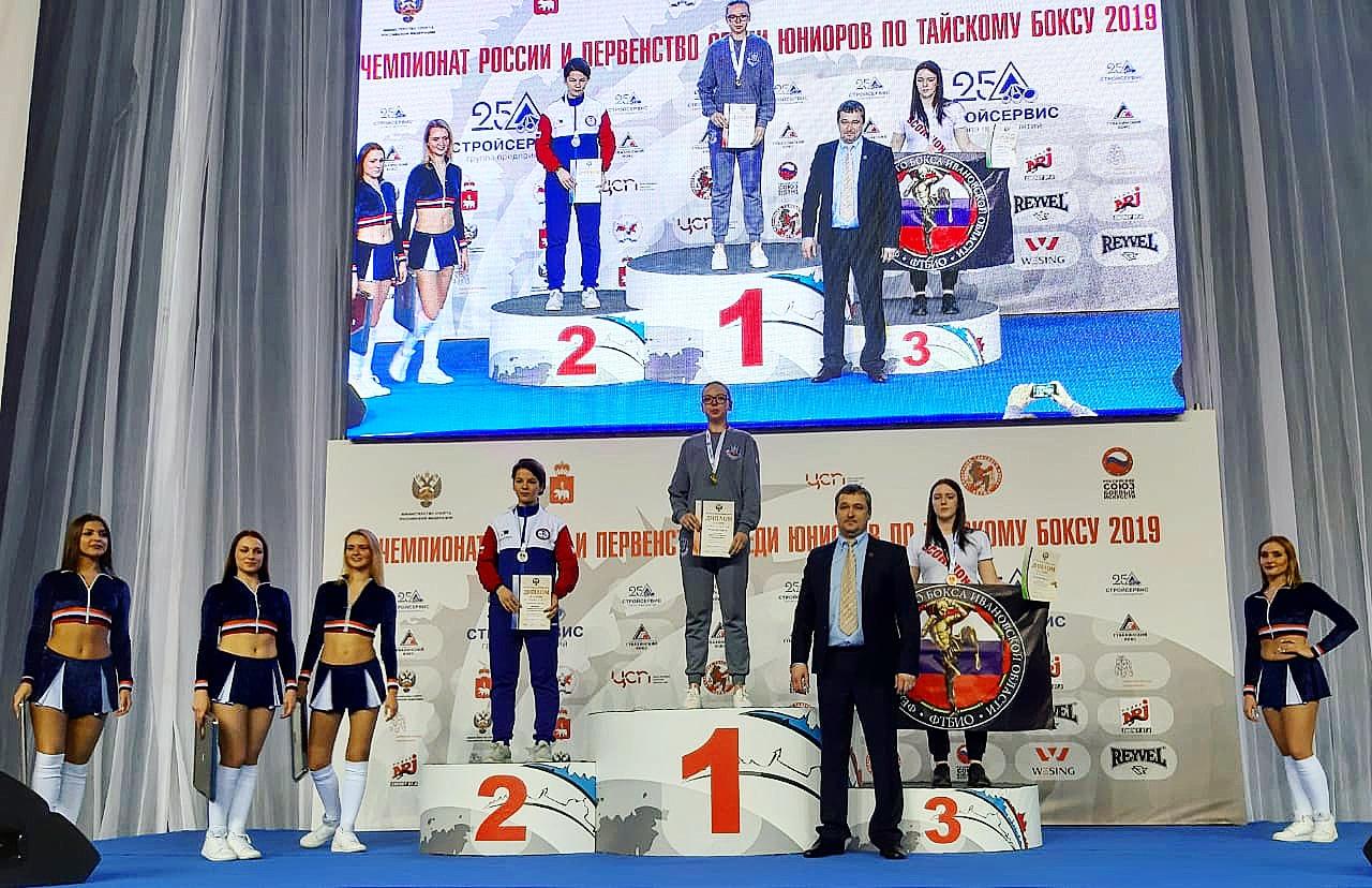 Ивановка завоевала бронзу на Чемпионате и первенстве России по тайскому боксу